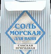 Соль 0.5кг