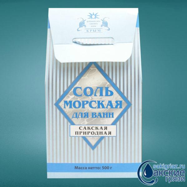 Соль морская для ванн 0.5