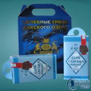 Соль морская для ванн ароматизированная