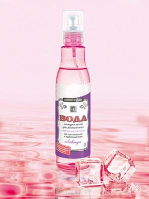 Ароматическая вода «Лаванда» для чувствительной и проблемной кожи