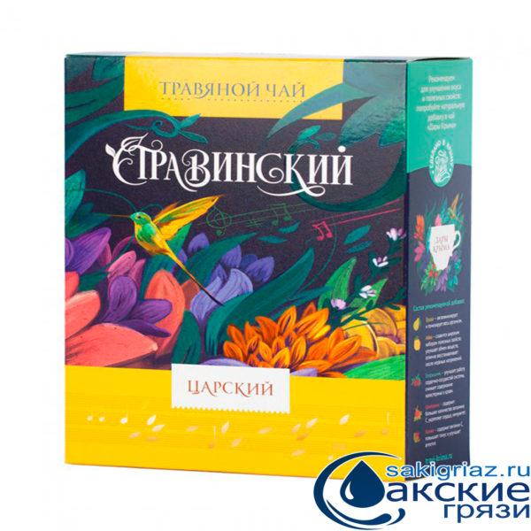 Чай Стравинский Царский