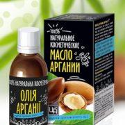 Масло аргана