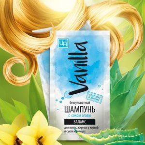 Безсульфатный шампунь в пакетике с соком агавы для жирных волос