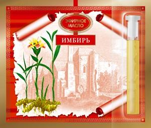 Имбирное эфирное масло