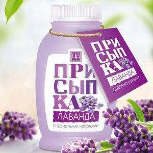 """Косметическая присыпка """"Лаванда"""""""