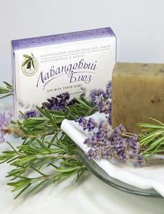 Лавандовый Блюз – мыло для всех типов кожи