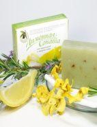 Лимонная Соната - мыло для нормальной и жирной кожи