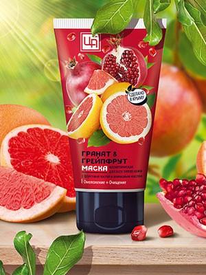 """Маска """"Гранат&Грейпфрут"""" для всех типов кожи"""