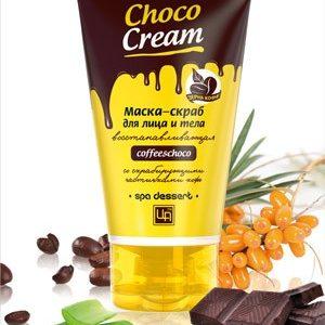 """Маска-скраб для лица и тела с молотым кофе """"Choco Cream"""""""