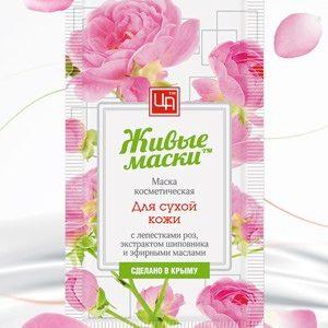 Маска в пакетике с лепестками роз для сухой кожи