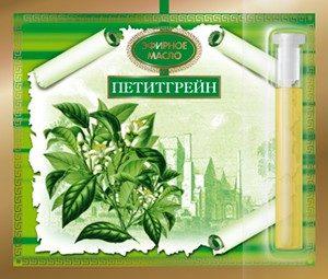 Петитгрейна эфирное масло