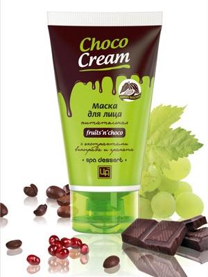 """Питательная маска для лица с экстрактом граната """"Choco Cream"""""""