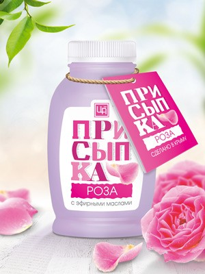 """Косметическая присыпка """"Роза"""""""