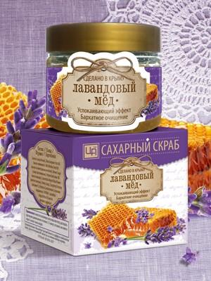 """Сахарный скраб для лица и тела """"Лавандовый мед"""""""