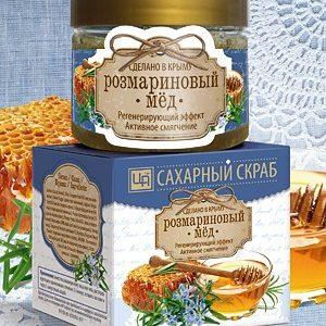 """Сахарный скраб для лица и тела """"Розмариновый мед"""""""