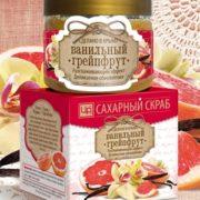 """Сахарный скраб для лица и тела """"Ванильный грейпфрут"""""""