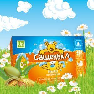 Сашенька - детское мыло гипоаллергенное